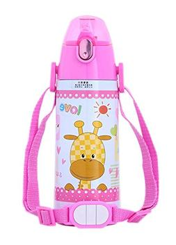 Giraff Vacuum Insulated Stainless Steel Training Drinking Cu