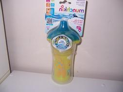 munchkin insulated sippy cup new 9oz 9+months Yellows animal