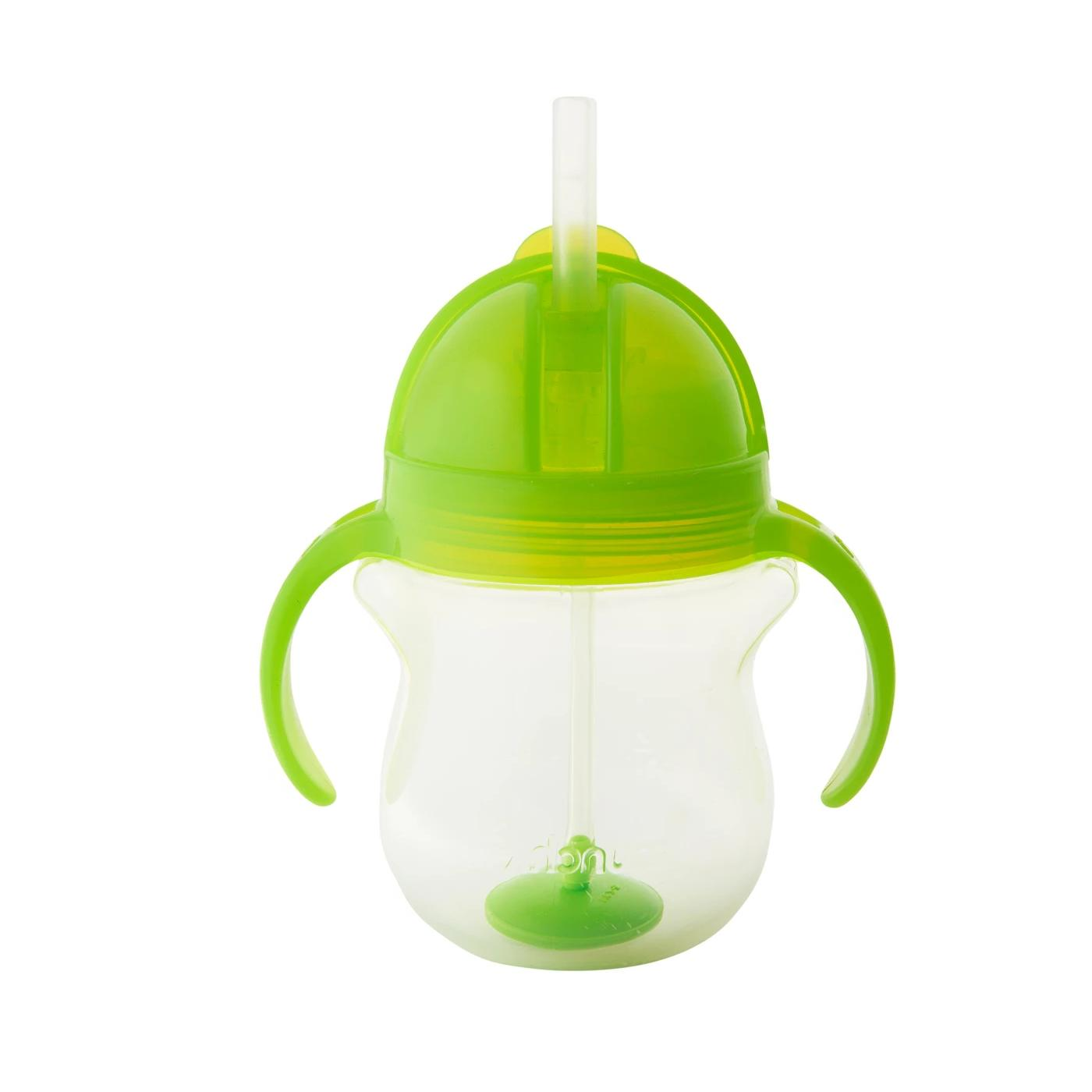 7oz weighted straw sippy cup