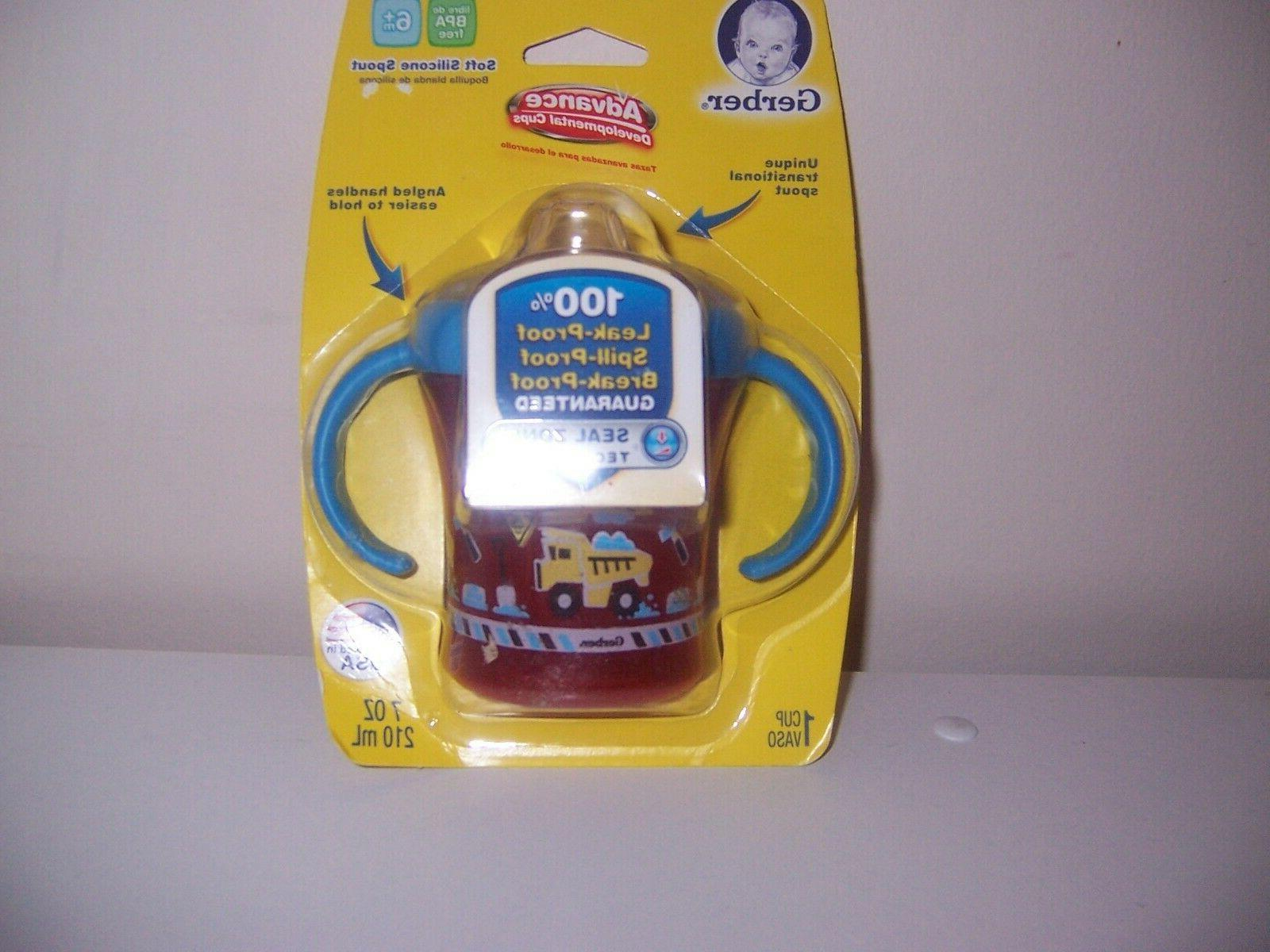 advance seal zone sippy cup trucks new