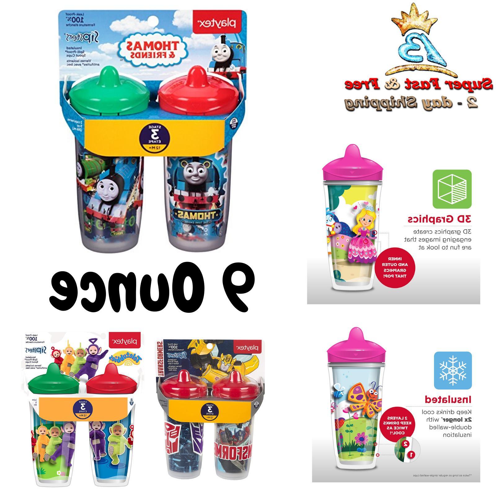 baby kids children sippy cup straw spill