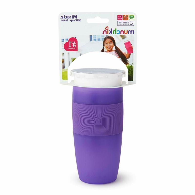 Cup, Purple, 14 Ounce
