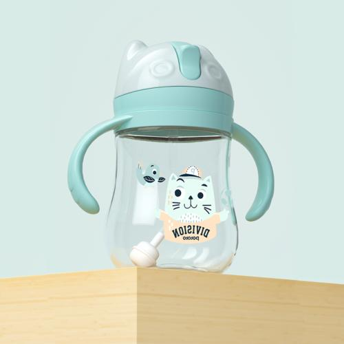 Baby Cup Drinking Bottle Sippy