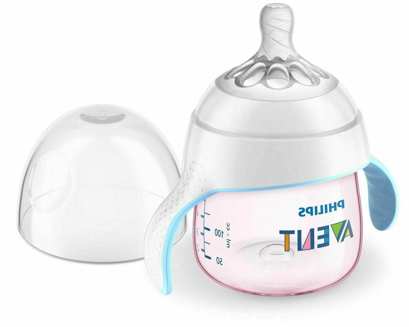 trainer sippy cup